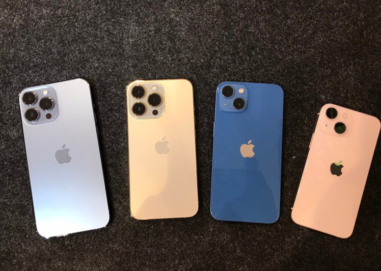 亞太電信開賣iPhone 13系列,並推出「5G極速升等」iPhone 13購機...