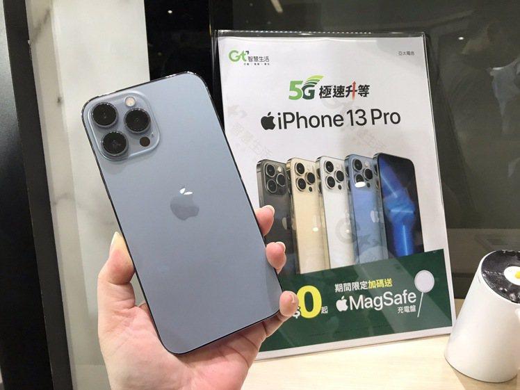 iPhone 13 Pro、iPhone 13 Pro Max的新色「天峰藍」是...