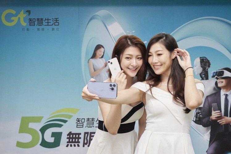 亞太電信「5G極速升等」iPhone 13全系列購機方案,手機專案價最高折1,5...