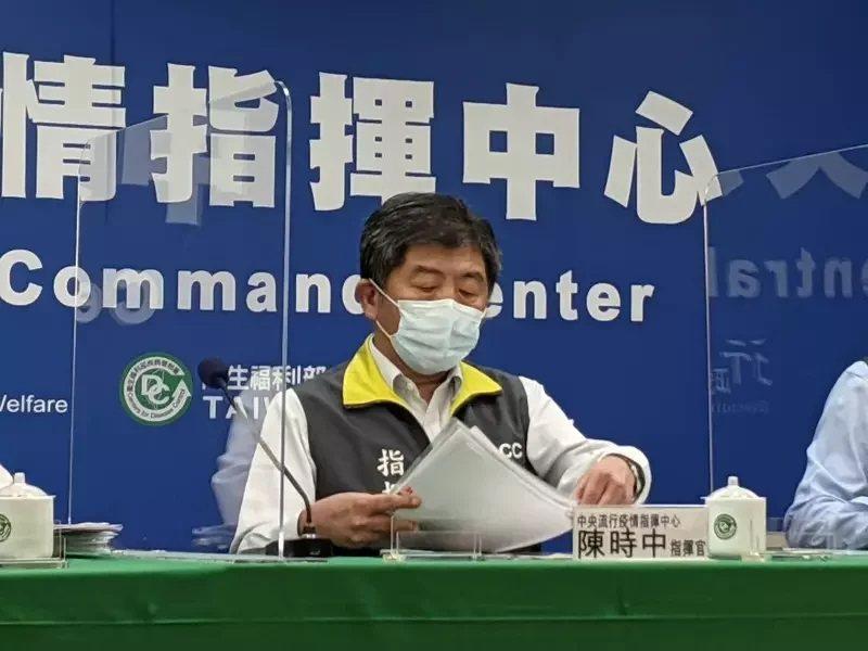 中央流行疫情指揮中心指揮官陳時中,今日下午2時改赴指揮中心主持記者會。本報資料照片
