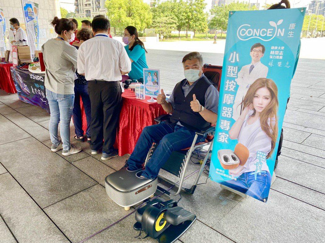 康生健康科技也熱情贊助台中購物節App早鳥活動。記者宋健生/攝影