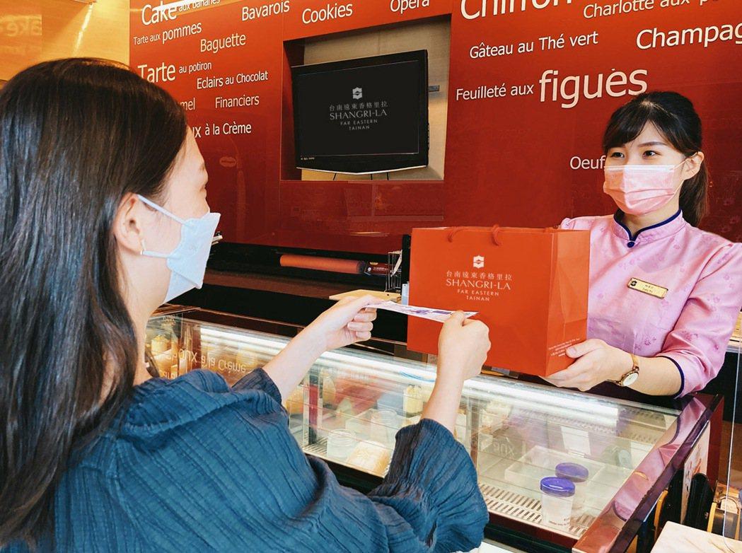 台南遠東香格里拉飯店推出「放大五倍券.食宿享優惠」住宿餐飲加碼優惠。圖/業者提供