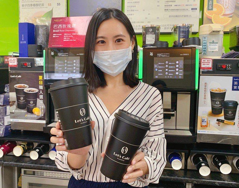 以往全家便利商店門市的咖啡機上顯示的咖啡濃度都是「2顆豆」的燈號,自即日起至11月中旬將逐步調整店舖咖啡機台設定,將咖啡濃郁度全面升級為「3顆豆」。圖/全家便利商店提供