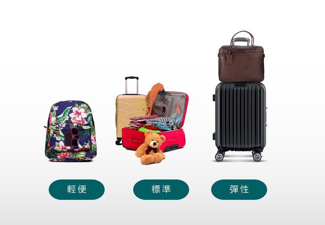 國泰航空推出全新經濟艙票價選項,讓顧客在預訂航班時擁有更多選擇及更高靈活性。圖/...