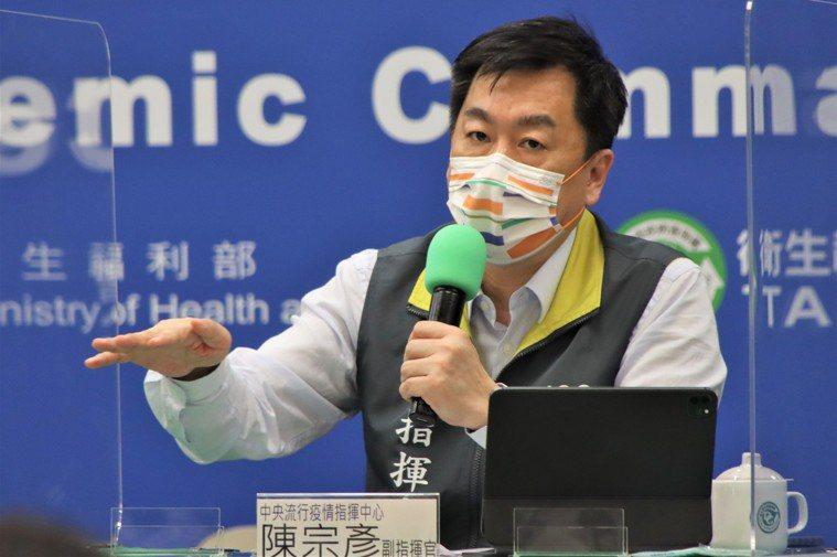 陳宗彥表示,今年國慶會從10月9日晚會,持續到10月10日的國慶大會,當晚還會有...