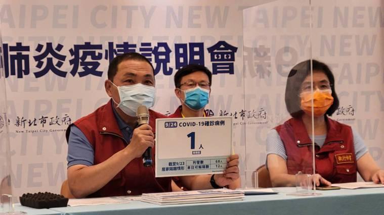 鴻海位於土城的子公司有一名員工確診,新北市長侯友宜表示,該個案經過3次採檢,Ct...
