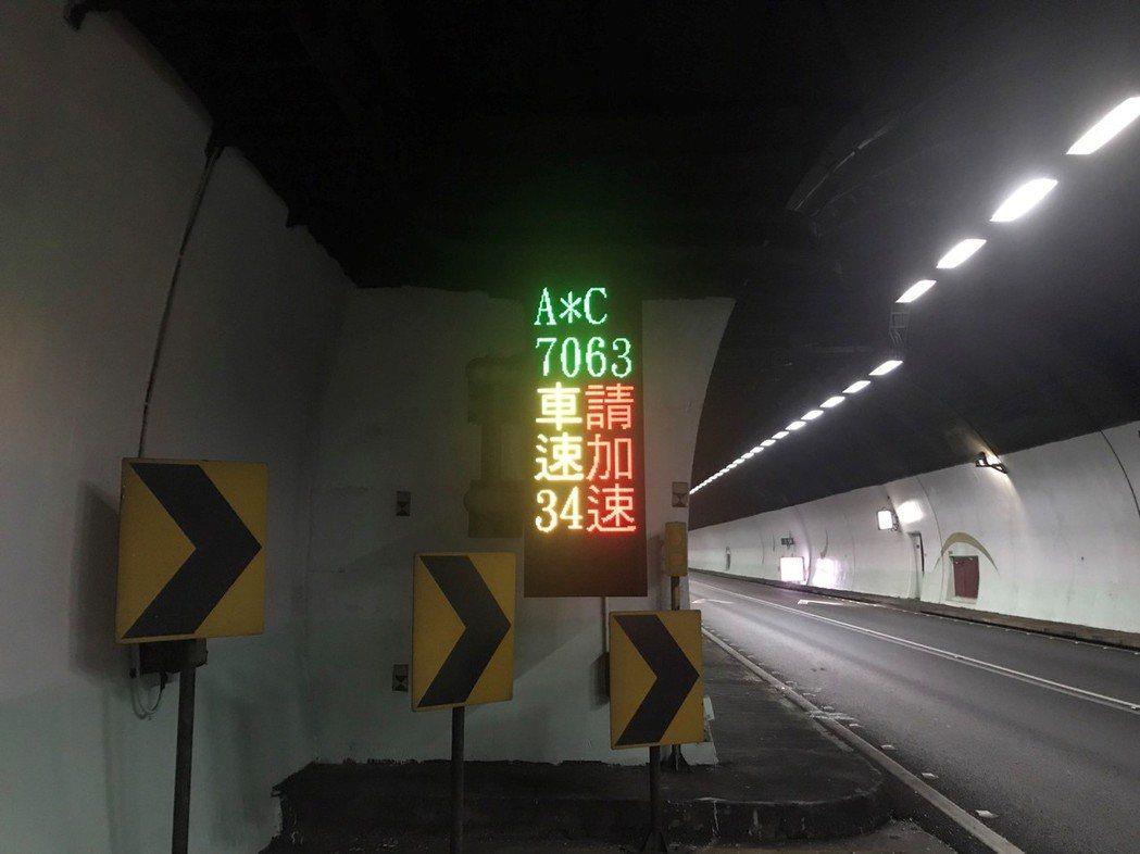 慢速車示警系統現場顯示照片。圖/高公局提供