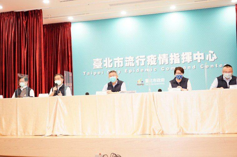 台北市下午舉行防疫記者會。圖/北市府提供