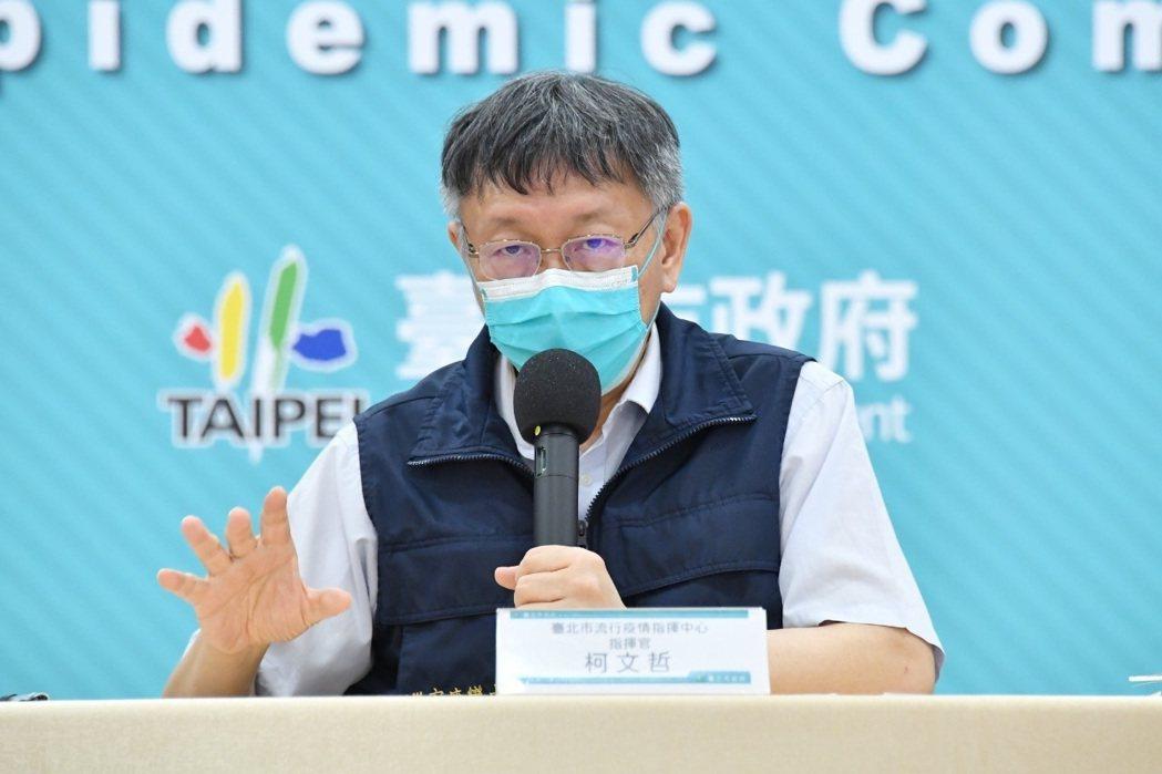 台北市長柯文哲下午舉行防疫記者會。圖/北市提供