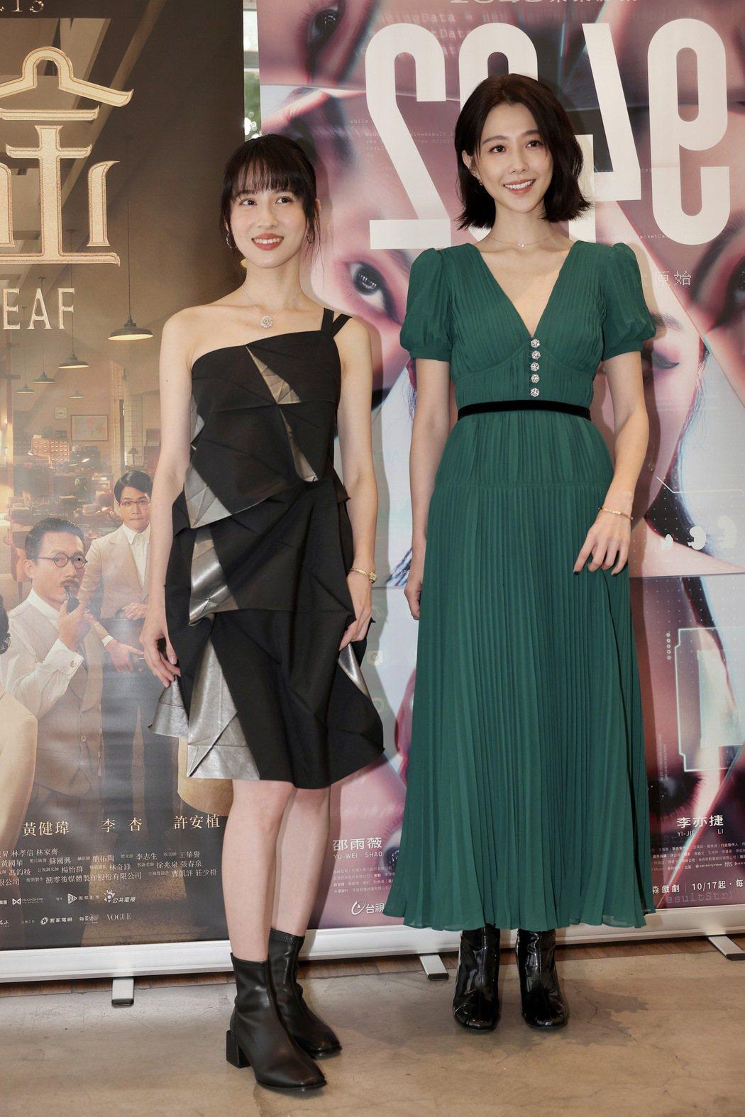 連俞涵(左)和邵雨薇為了新戲「茶金」與「2049」宣傳。記者李政龍/攝影