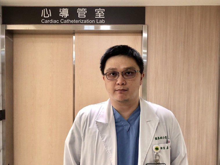 台北國泰醫院心臟內科醫師張嘉修 圖/醫師提供