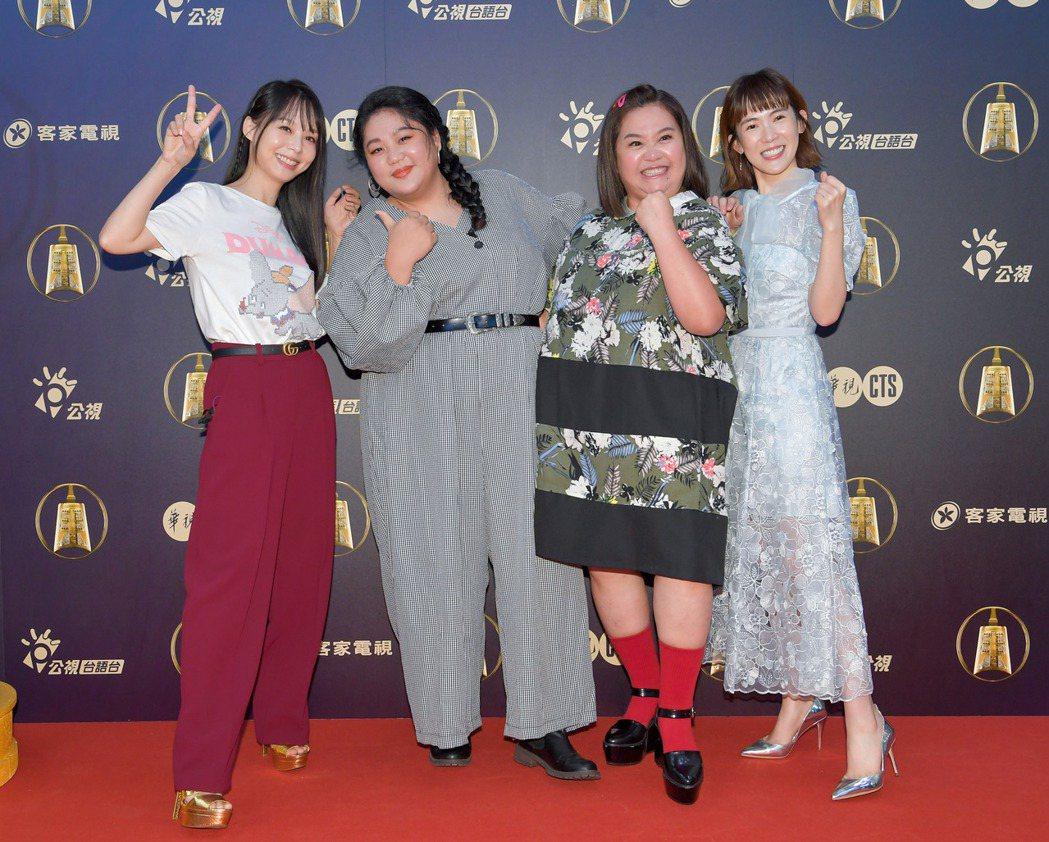 孫淑媚(左起)、蔡嘉茵、鍾欣凌、孫可芳角逐金鐘戲劇節目女主角獎,出席公視金鐘入圍