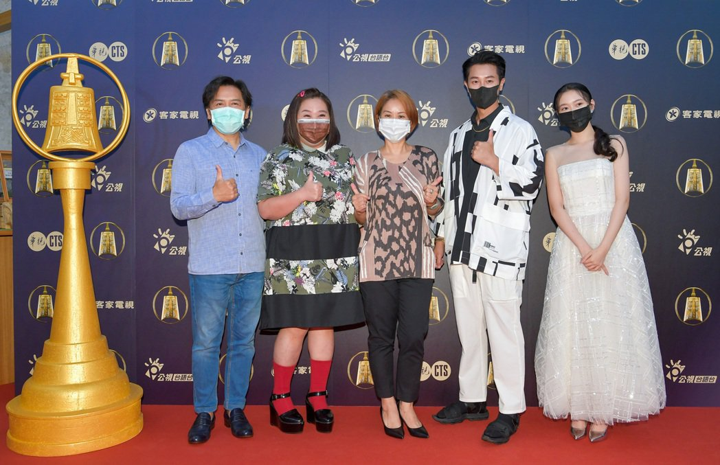「我的婆婆怎麼那麼可愛」許傑輝(左起)、鍾欣凌、製作人陳慧玲、邱凱偉、鄧雨忱出席...