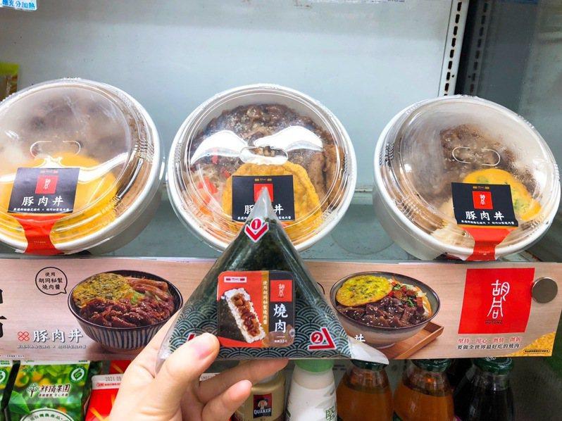 胡同特製燒烤醬製成的燒肉包進三角飯糰,快速解決一餐也能有銷魂滋味,售價35元。圖/OKmart提供