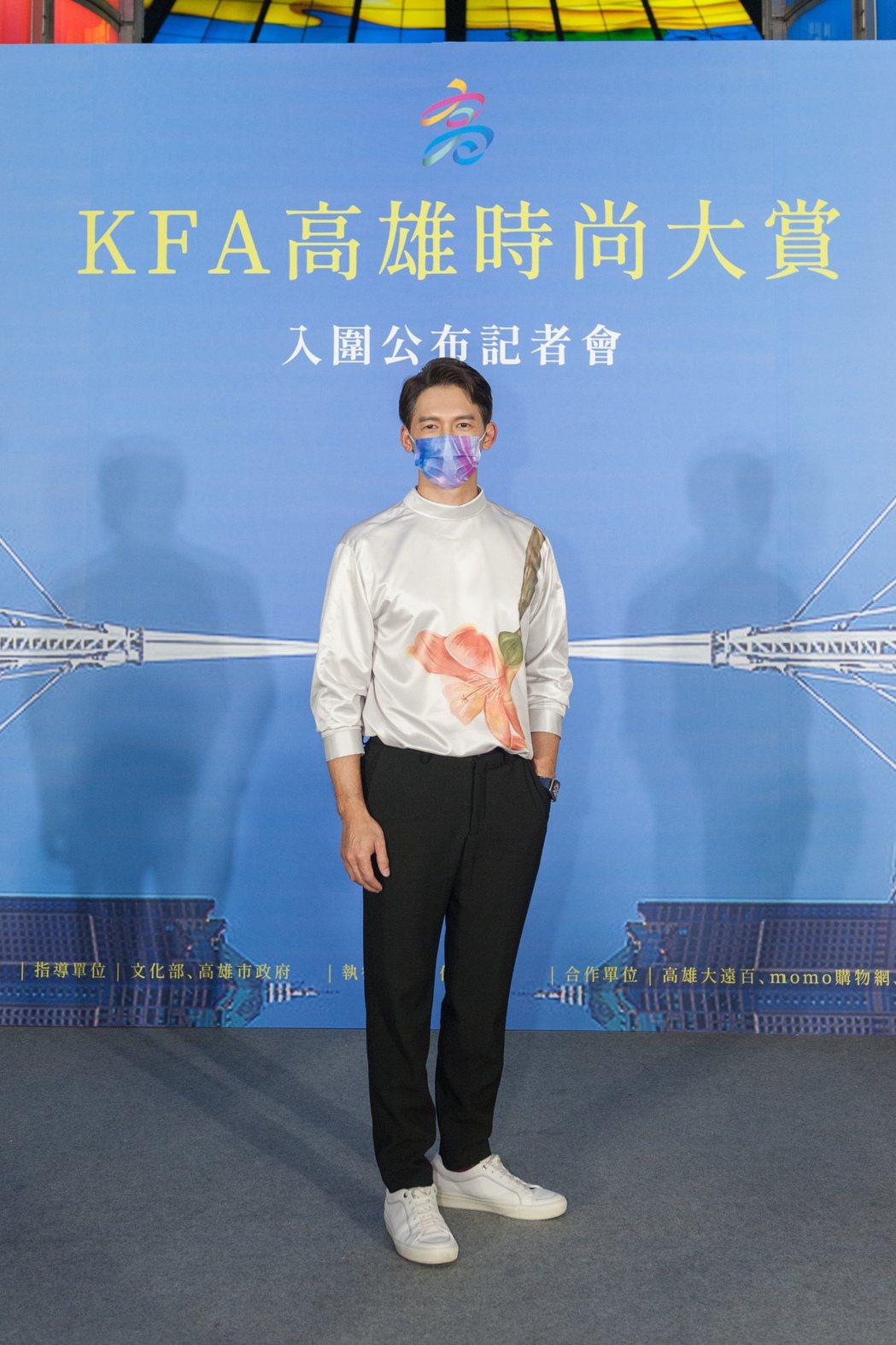 溫昇豪出席「高雄時尚大賞」活動。圖/高雄市政府青年局提供