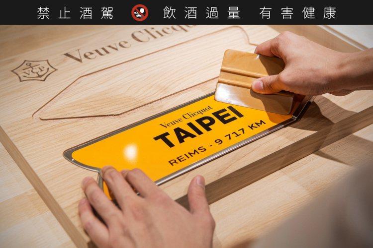 快閃店可以享有客製化城市禮盒專屬印製體驗。圖/酩悅軒尼詩提供。提醒您:禁止酒駕 ...