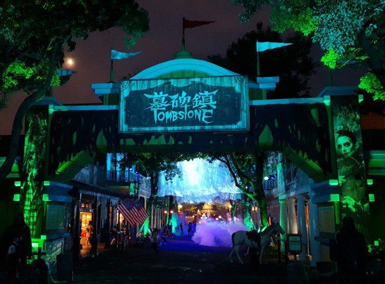 陰森詭譎的夜間遊行將於假日晚間7點限定登場。圖/六福村提供