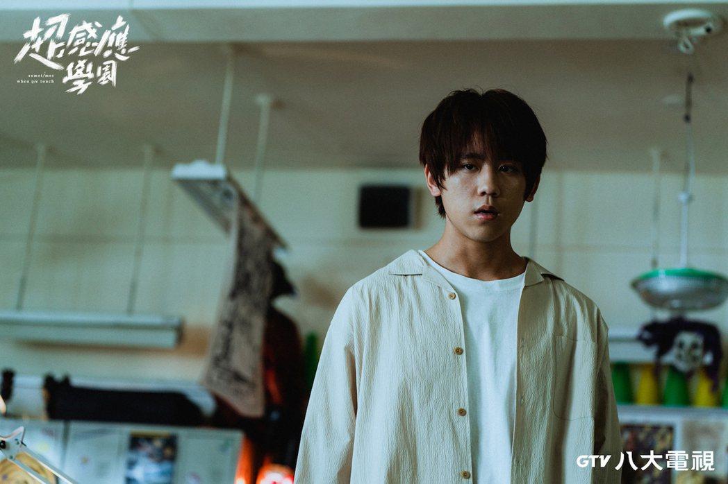姜濤來台拍攝「超感應學園」隔離期間吃胖8公斤。圖/八大電視提供