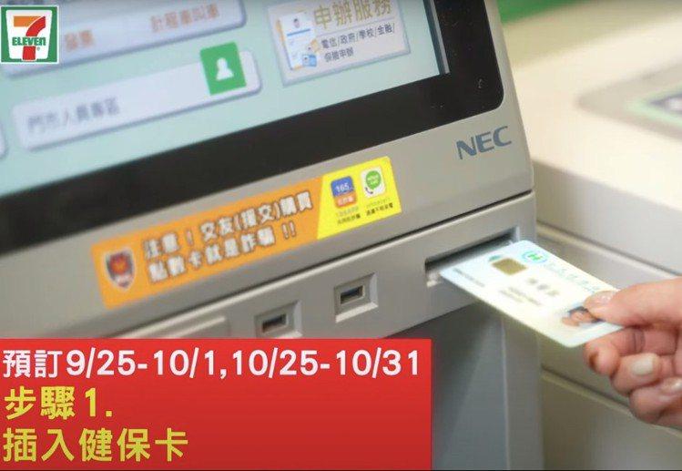 image source:YouTube/振興券