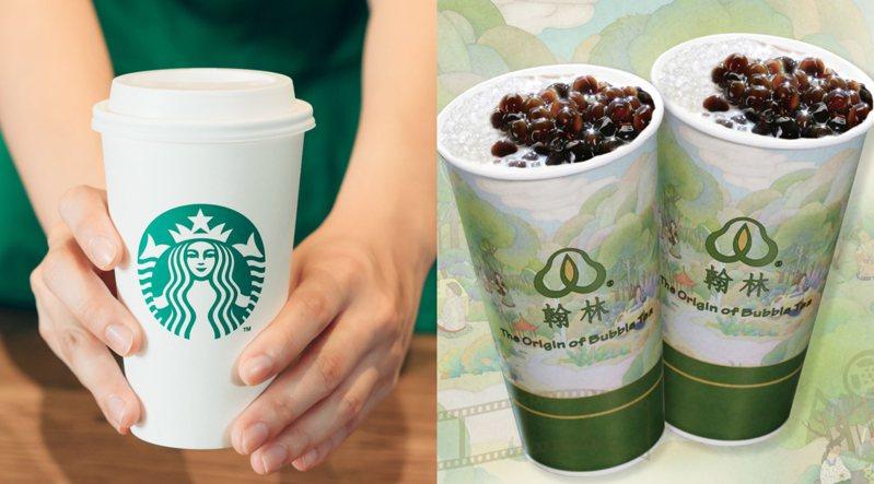 圖/星巴克咖啡同好會(Starbucks Coffee) 、翰林茶館官方粉絲頁