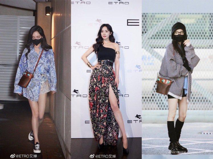 楊冪的筷子腿已成為她的標註特色,也讓粉絲一眼就能認出她。圖/取自微博