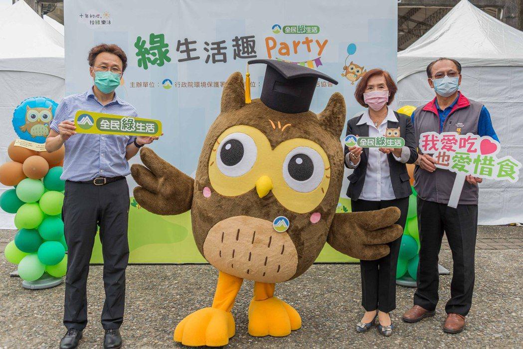 環保署綜計處劉宗勇處長與宜蘭縣林姿妙縣長參與綠生活趣Party活動。