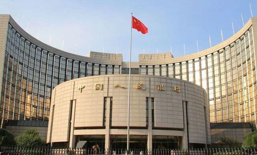 試圖緩解市場對恒大集團債務危機的擔憂,大陸央行昨(24)日繼續向金融系統注入短期...