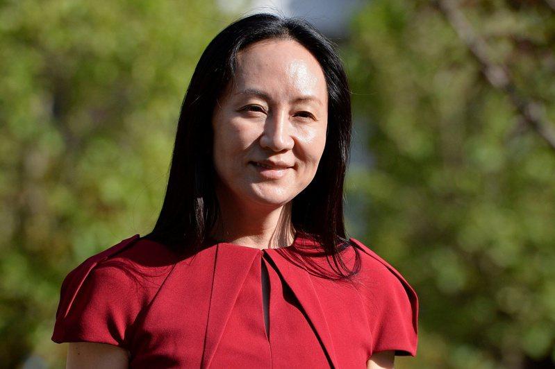 媒體報導,華為首席財務官孟晚舟已與美國司法部達成一項協議,將化解她的一樁刑事訴訟。路透
