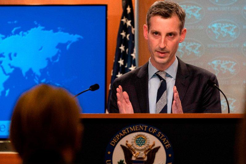 美國國務院發言人普萊斯。法新社