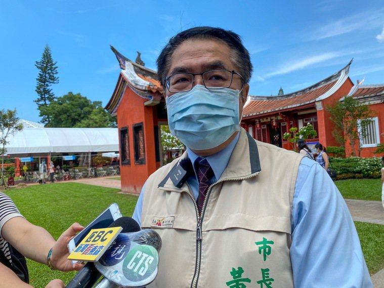 台南市長黃偉哲建議如果要降級可從南部先開始,但若要全台統一也行。記者鄭維真/攝影