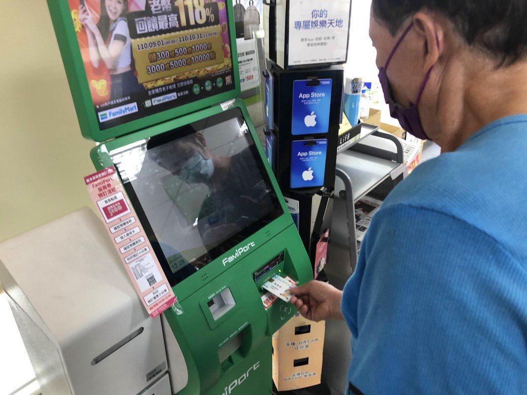 五倍券紙本開始預約,台南超商一開就當機兩個多小時。記者周宗禎/攝影