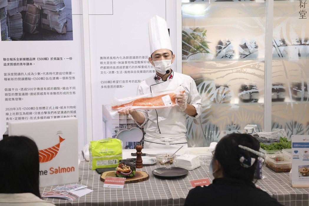 美威鮭魚研發主廚手中拿著生食等級的鮭魚。記者王聰賢/攝影