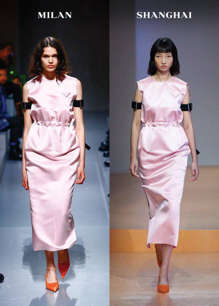 上海、米蘭兩地開展的PRADA 2022春夏發表,讓模特兒穿上相同時裝走秀,創造...