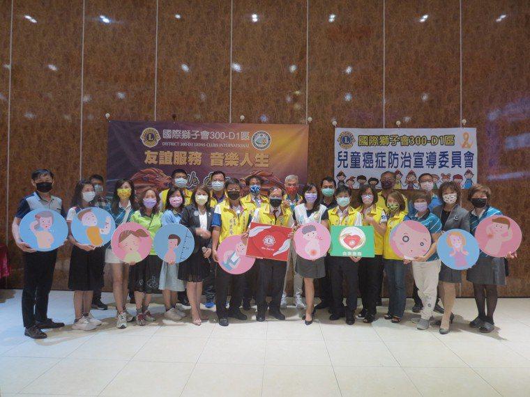 國際獅子會300D1區兒童癌症防治宣導委員會將在雲嘉南全面推動兒癌防治系列活動,...