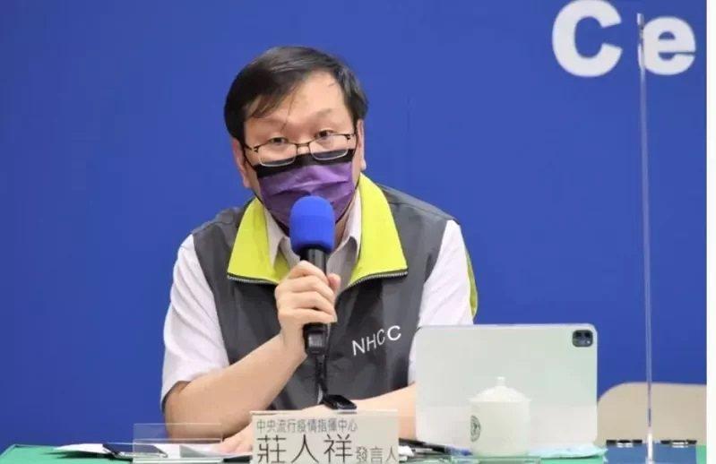 指揮中心今天下午2時舉行記者會,由發言人莊人祥對外說明。圖/指揮中心提供