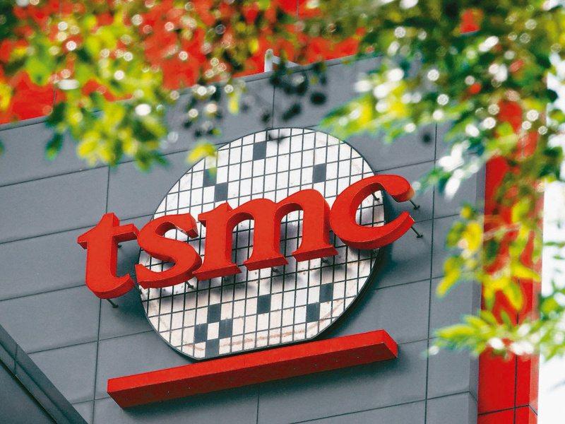 台積電(TSMC)被稱作是台灣的護國神山。(本報系資料庫)