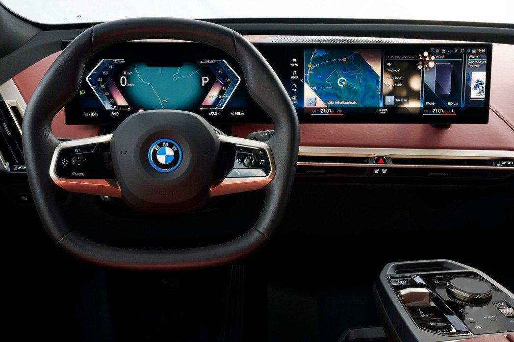 全新世代的BMW Intelligent Personal Assistant智...