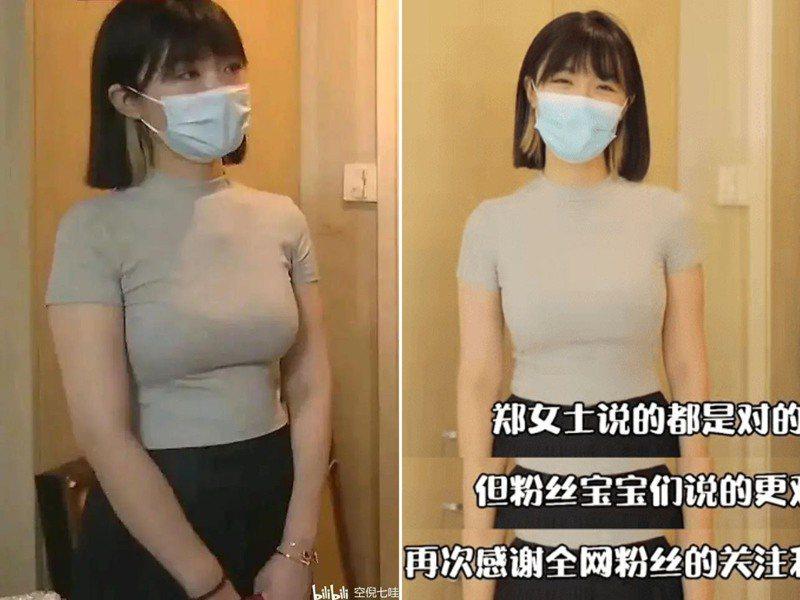 數月前浙江杭州鄭女士上節目維權,因口罩擋不住的高顏值及姣好的身材而爆紅,網友紛紛表示「鄭女士說的都是對的」。圖/翻攝影片