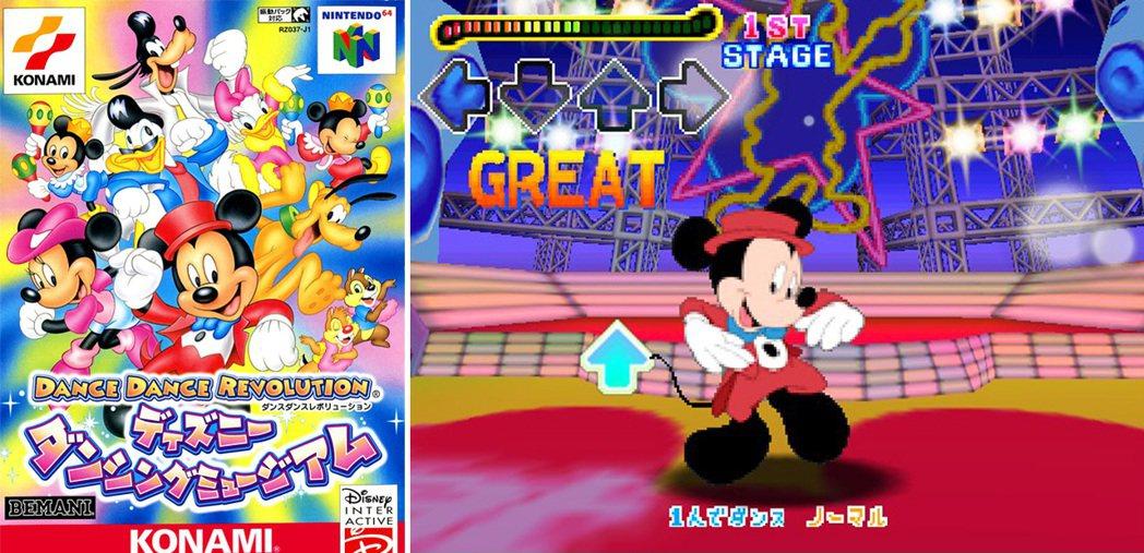 任天堂 N64 主機上的 DDR 遊戲,以迪士尼為主題。
