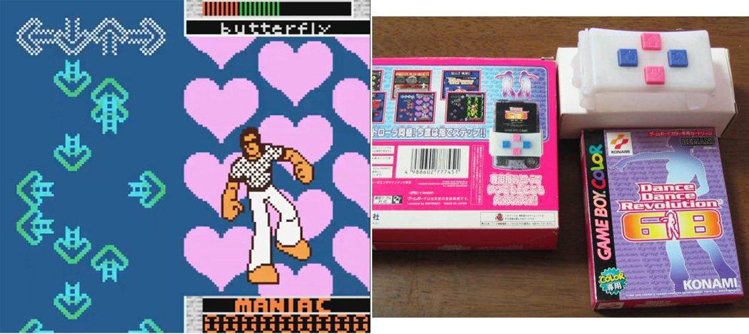 不能用腳玩也要用手盡興!DDR 在 Gameboy Color 主機上也有登場,...