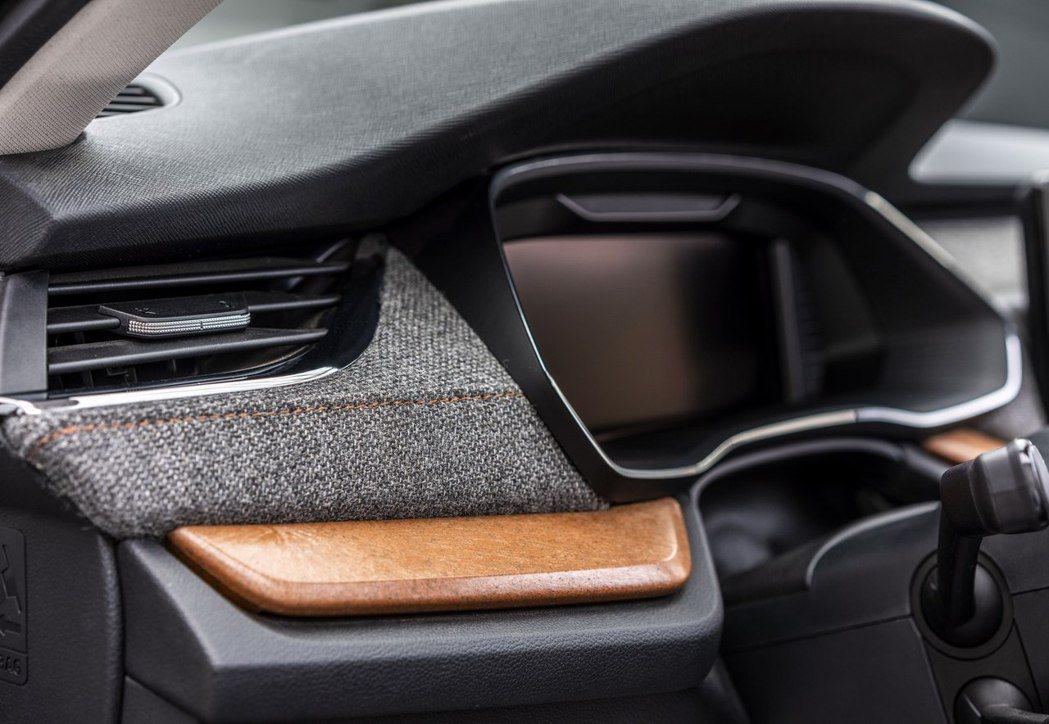 Skoda將用甜菜渣原料來設計並且打造未來車輛的內裝。 摘自Skoda