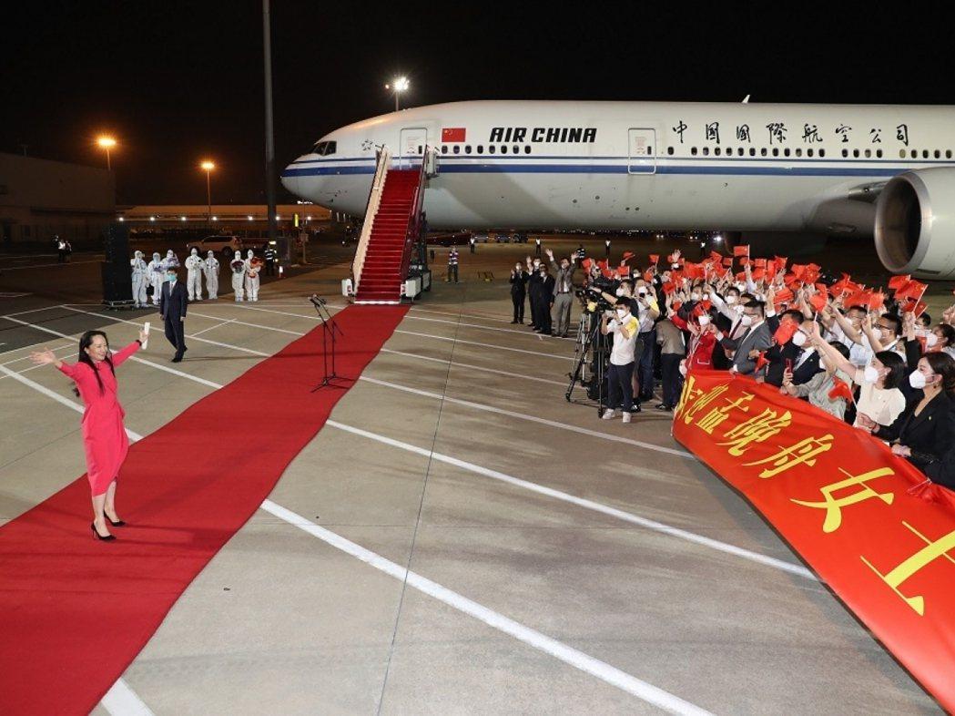中共黨報人民日報指孟晚舟回陸,是中國人民勝利。(新華社)