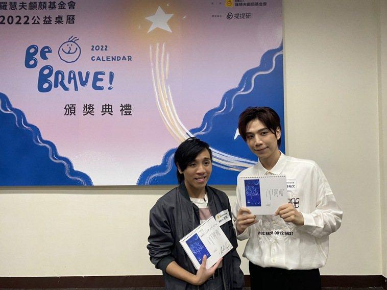 顱顏患者楷祐(左)、歌手潘裕文(右)今天合唱「捕夢人」,盼在疫情間傳遞正能量。記...