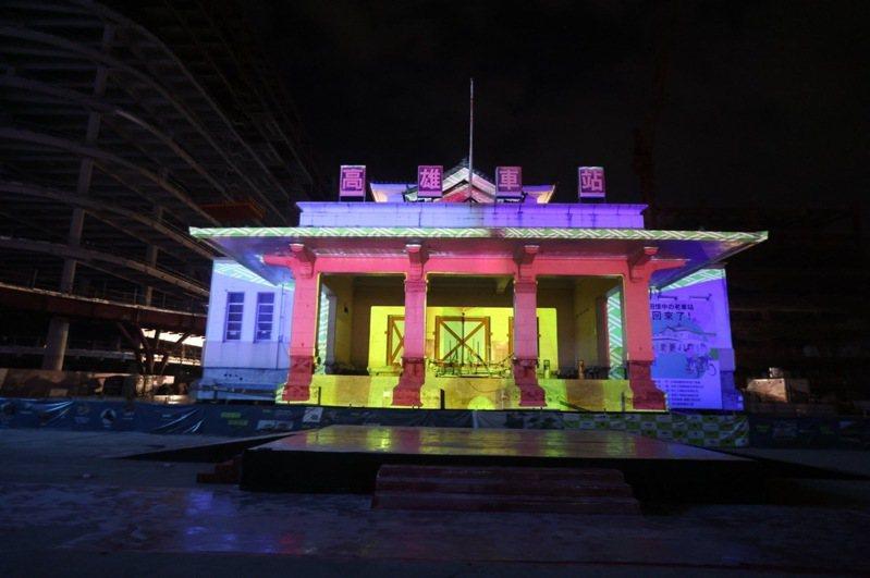 80年高雄驛車站亮麗回歸城市中軸線,昨晚安排光雕秀,紅、紫、黃光影打在站體,目擊者紛紛討論「好像紙紮屋」。圖/高雄市政府提供
