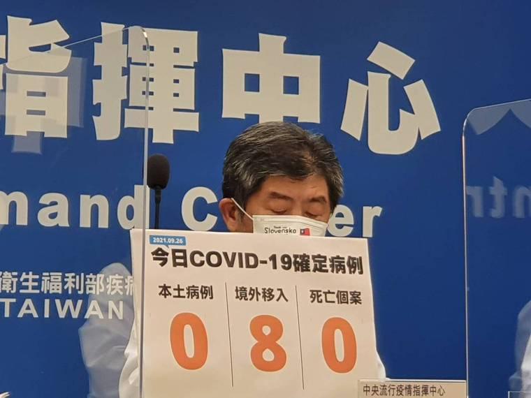 陳時中表示,境外移入個案多來自緬甸,有6例個案,主要是境外生。記者楊雅棠/攝影