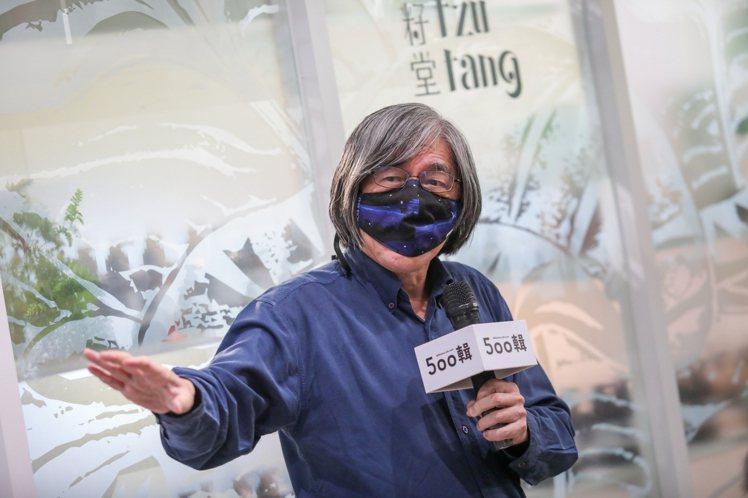 詹宏志在500案內所帶來「週三讀書會的Coffee Hour」。記者沈昱嘉、李政...