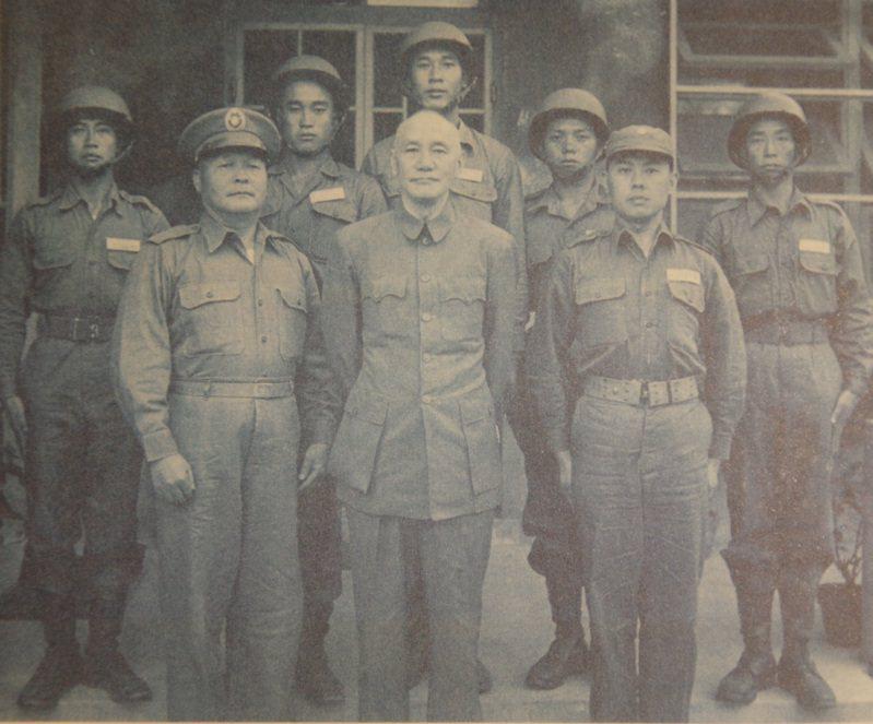 1950年代蔣中正巡視金門前線,與重要幹部合影,前排左一為劉玉章。記者程嘉文/翻攝