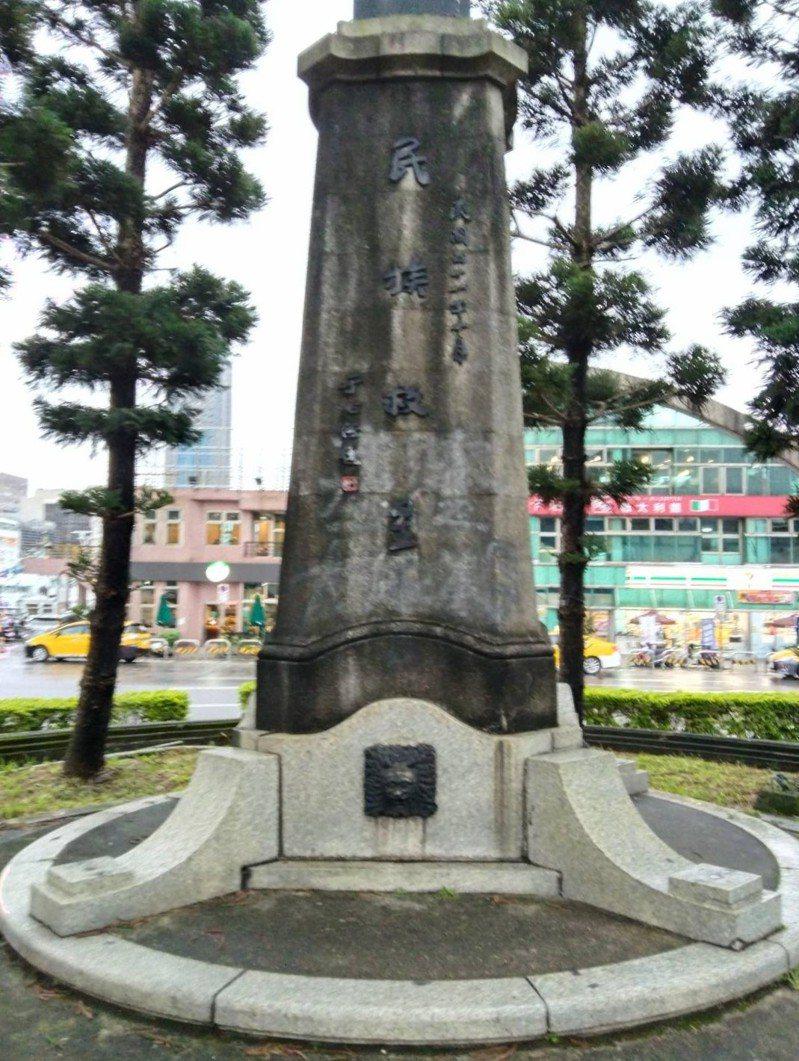 基隆火車站前圓環的銅像基座,歷史超過百年。本報資料照片
