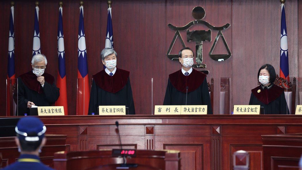 圖為大法官召開憲法法庭。 圖/聯合報系資料照片