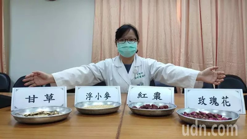柳營奇美醫院中醫師簡珮珊建議,更年期不舒服症狀,應尋求專業醫療人員協助,也可搭配...